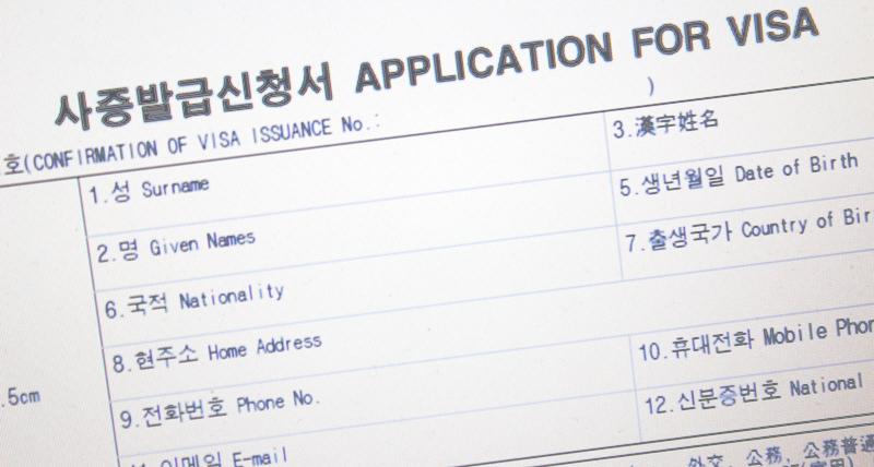 Cách chuẩn bị hồ sơ xin visa Hàn Quốc tự túc