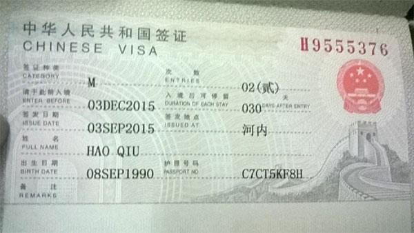 Visa đi Trung Quốc loại M là gì?